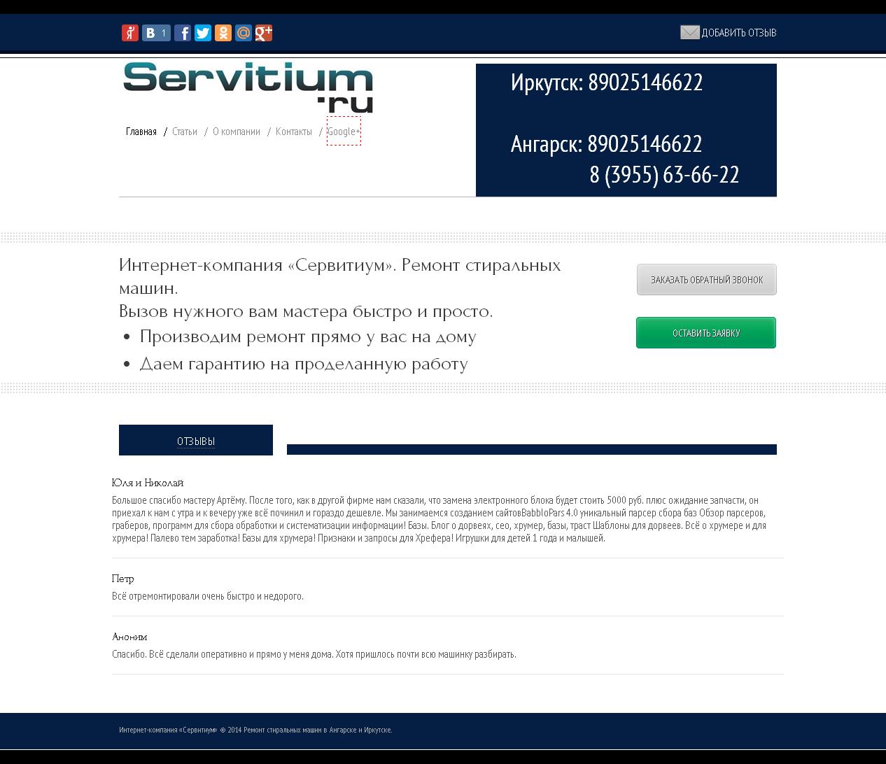 Генератор проектов xrumer аренда knife сервера cs 1.6