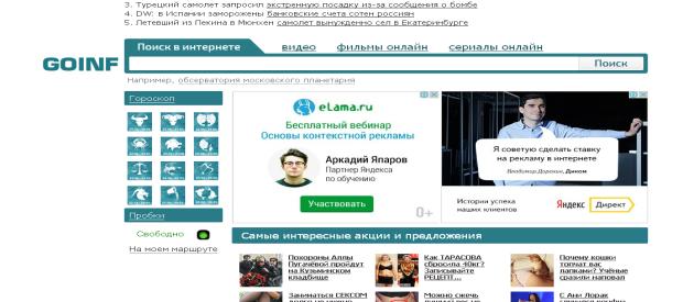 30. AdwCleaner - программа, которая ищет и удаляет рекламное ПО в веб-брауз