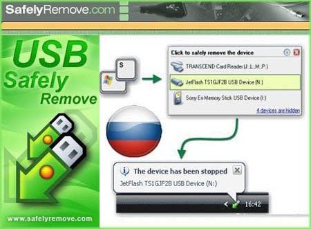 USB Safely Remove 5.3.8.1233