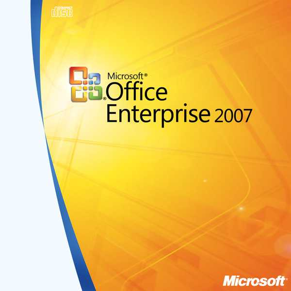 Microsoft Office 2007 Enterprise SP3 12.0.6718.5000 RePack v15.4