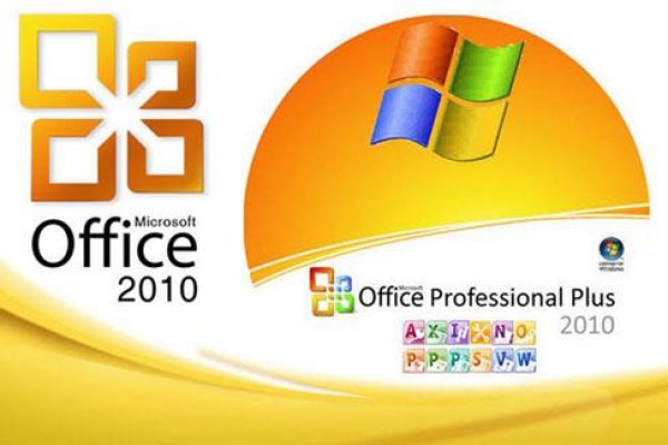 Microsoft Office 2010 Professional Plus 14.0.7147.5001 SP2 RePack v.15.4